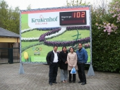 Visit of Tulip Garden in Holland - 2008